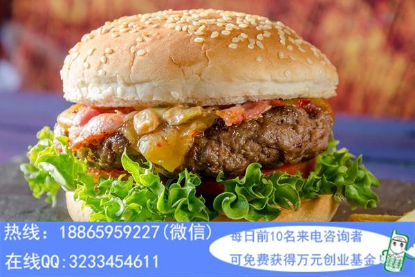 吉莱仕炸鸡汉堡加盟开店要多少钱