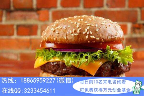 美乐基汉堡加盟开店要多少钱