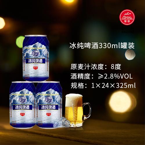 啤酒生产加工厂/私人订制啤酒贴牌啤酒/系列啤酒招商
