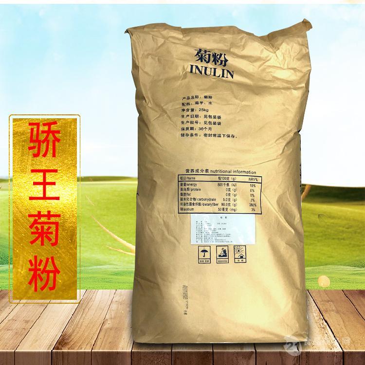 菊粉 食品级生产厂家