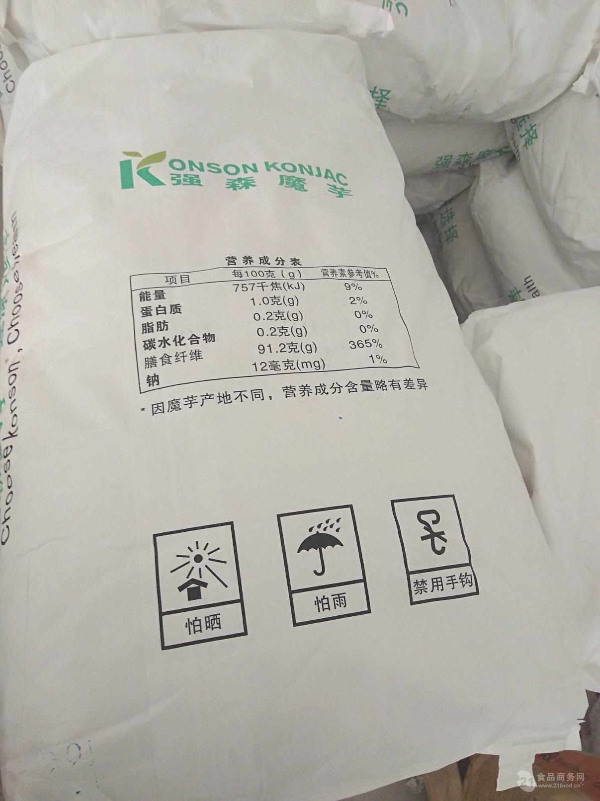 供应生产魔芋粉 天然葡甘露聚糖