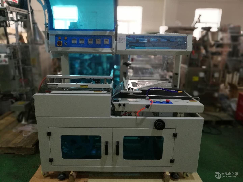 热收缩包装机+全自动封切包装机