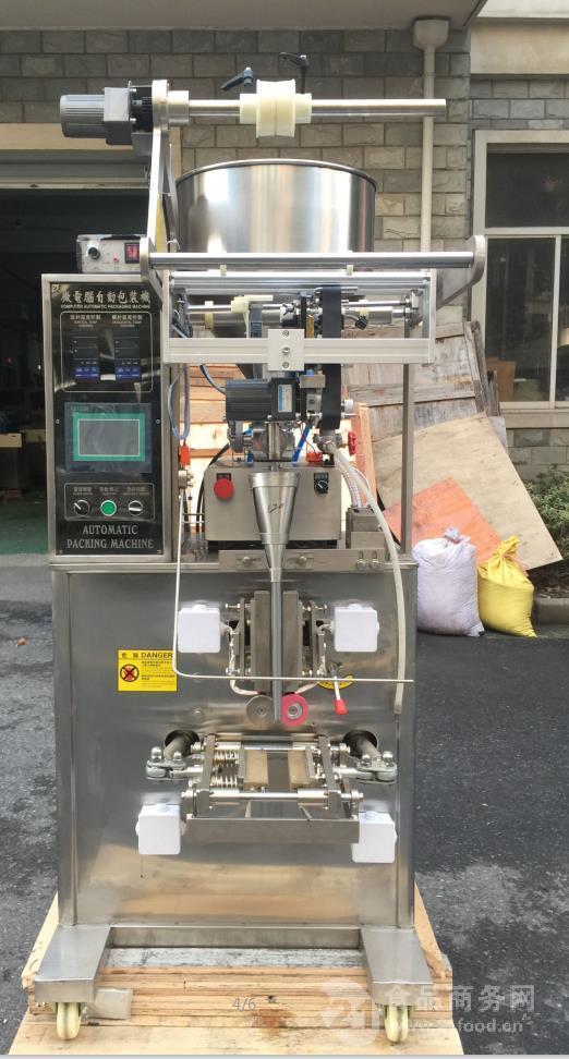 直销立式液体包装机