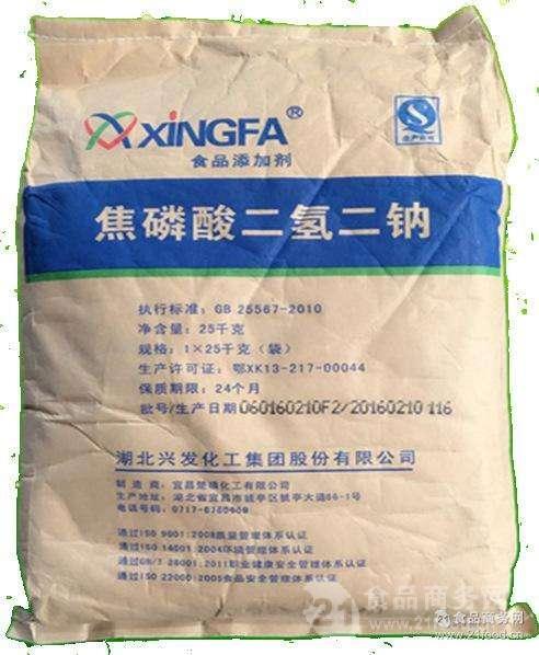焦磷酸二氢二钠用量 使用添加量
