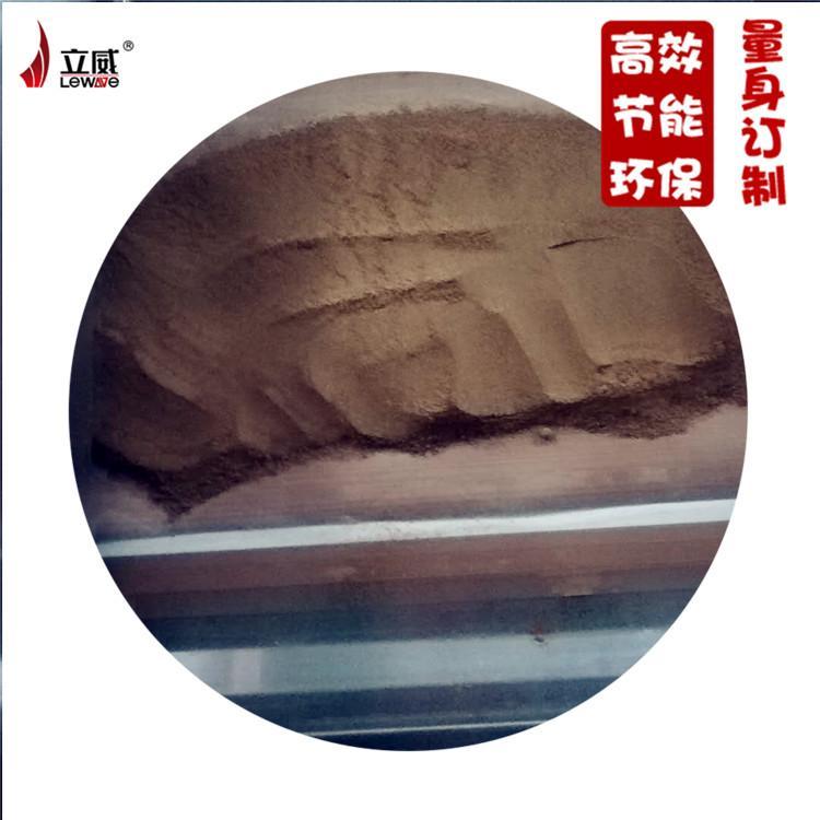 调味品烘干机厂家 品牌:山东立威