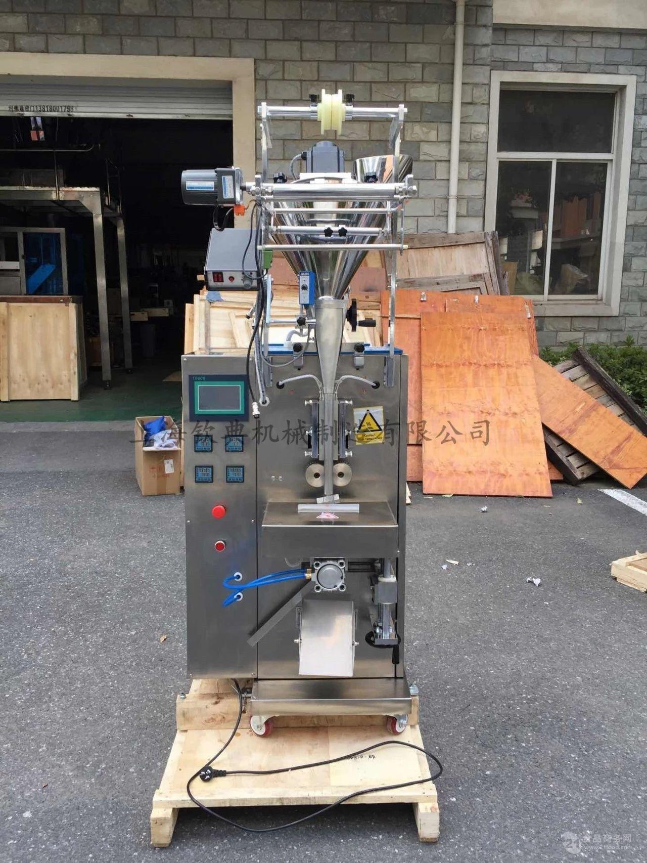 贵州野生灵芝孢子粉螺杆粉剂包装机