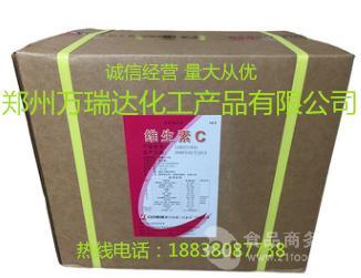 维生素C生产厂家  品牌:万瑞达  含量:99