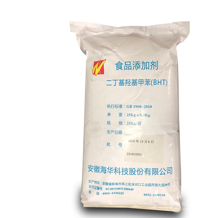 二丁基羟基甲苯食品级BHT生产厂家