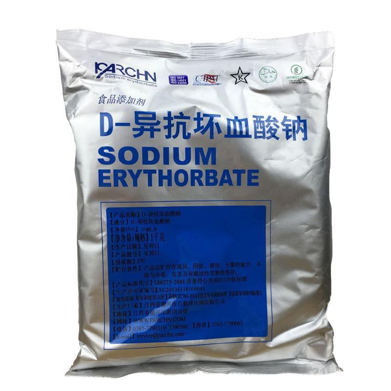 D-异抗坏血酸钠现货