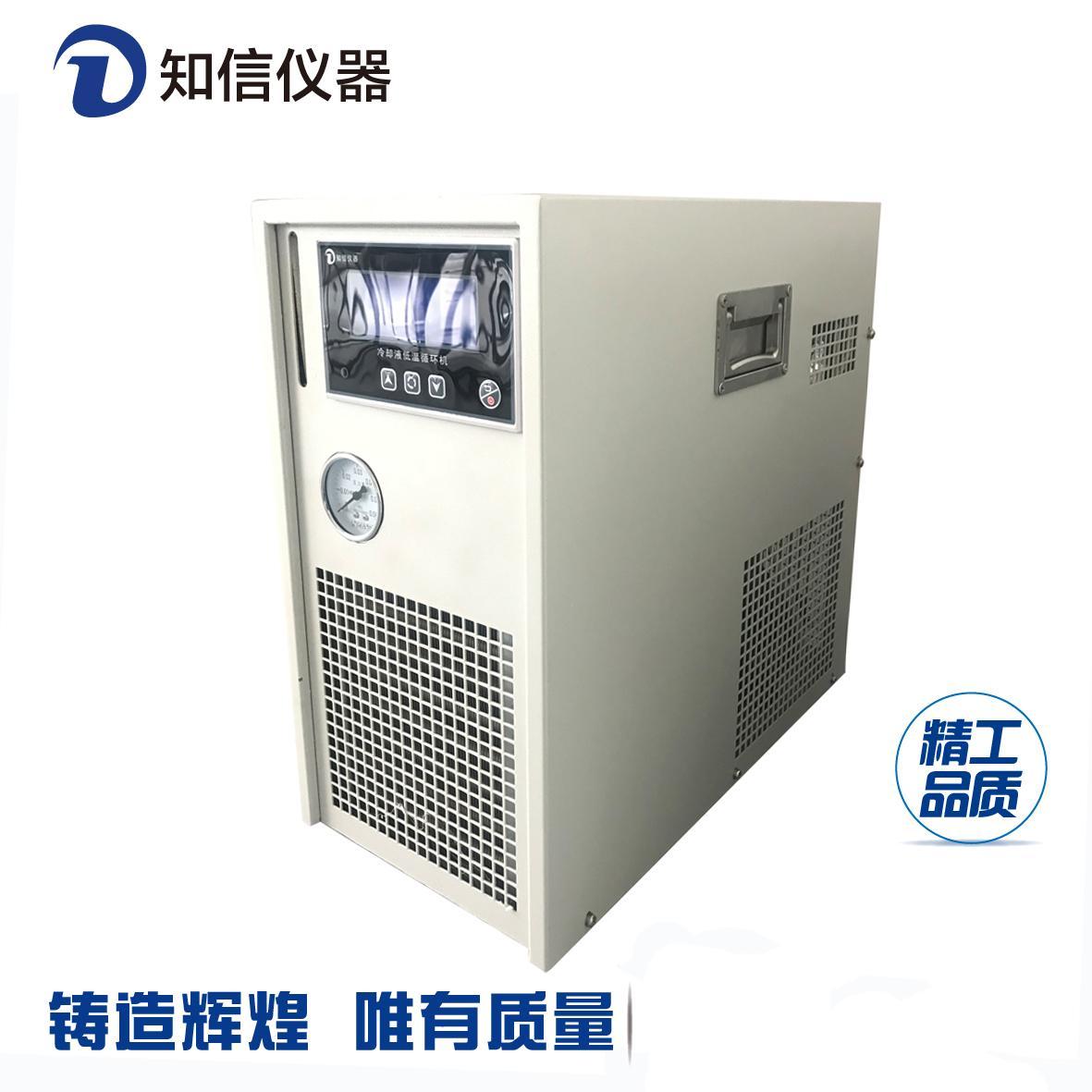 低温冷水机低温泵