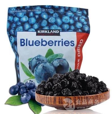 美国原装Kirkland天然大颗粒蓝莓干567g