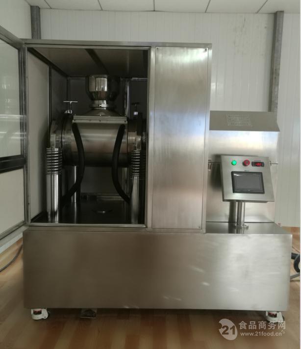 XDW-40A型超微粉碎机