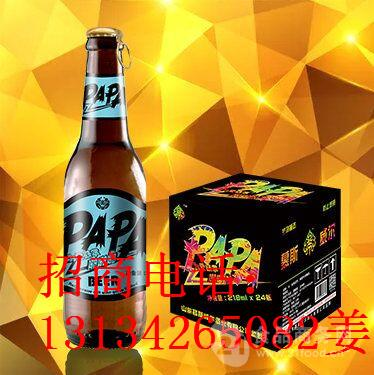 218毫升侧拉盖啤酒加盟批发/夜场爆款啤酒招商