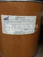 氯化胆碱生产厂家氯化胆碱价格