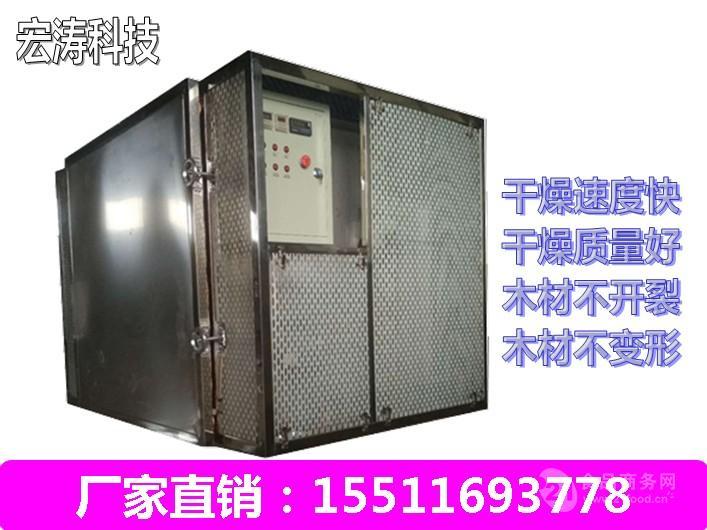 微波木材烘干机