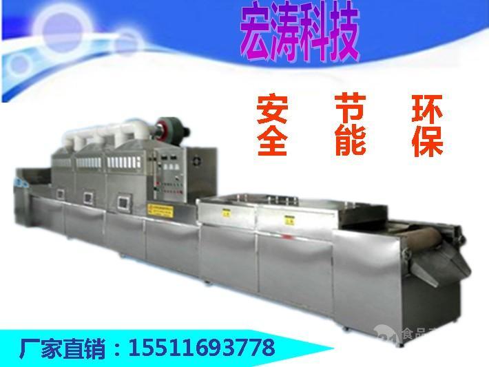 微波烘干设备干燥设备厂家直销高智能全自动微波烘干机特价