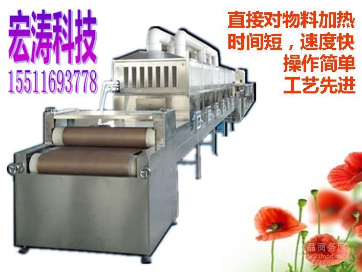 小麦麸皮微波烘干设备厂家直销