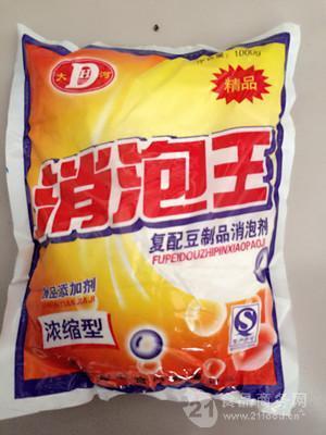 豆制品消泡剂价格 工厂价格