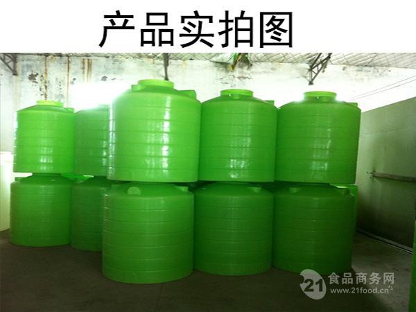 石柱土家族自治县塑料桶厂家 石柱土家族自治县10吨絮凝剂储罐哪里有卖