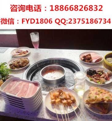 开一家韩风源烧烤涮自助餐厅加盟费多少钱