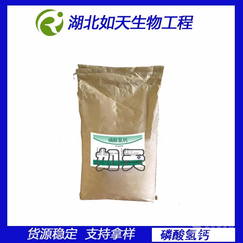 湖北厂家直销饲料级磷酸氢钙大量供应