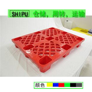 奉节塑料托盘厂家 重庆仓储超市塑料托盘厂家