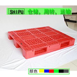 重庆涪陵塑料托盘 食品级塑料栈板厂家