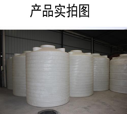 南川区塑料桶厂家 南川区5吨甲醇储罐用的原材料