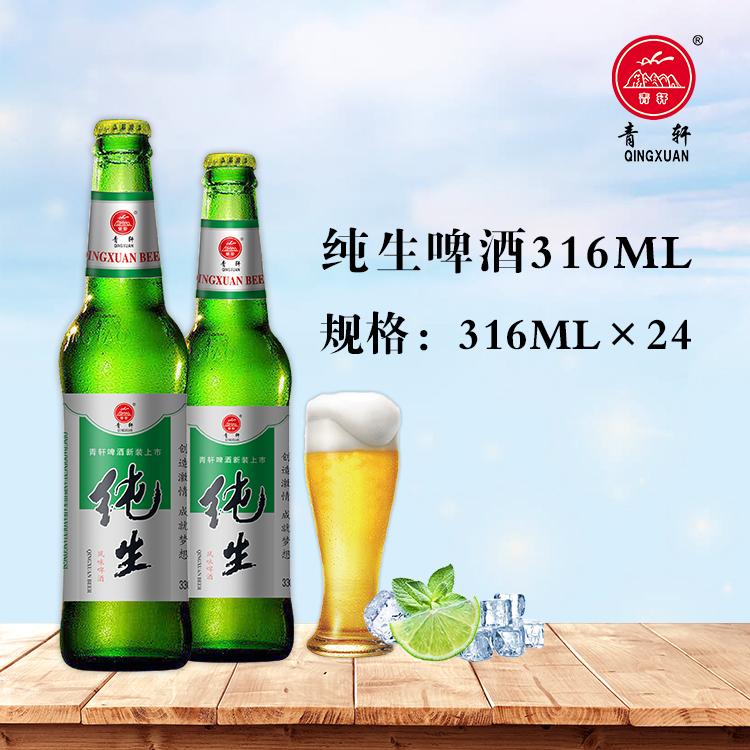 低价位小支啤酒大量供货/娱乐场所小支啤酒批发