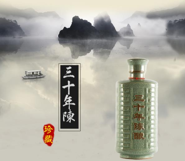 上海会稽山黄酒专卖 会稽山三十年批发