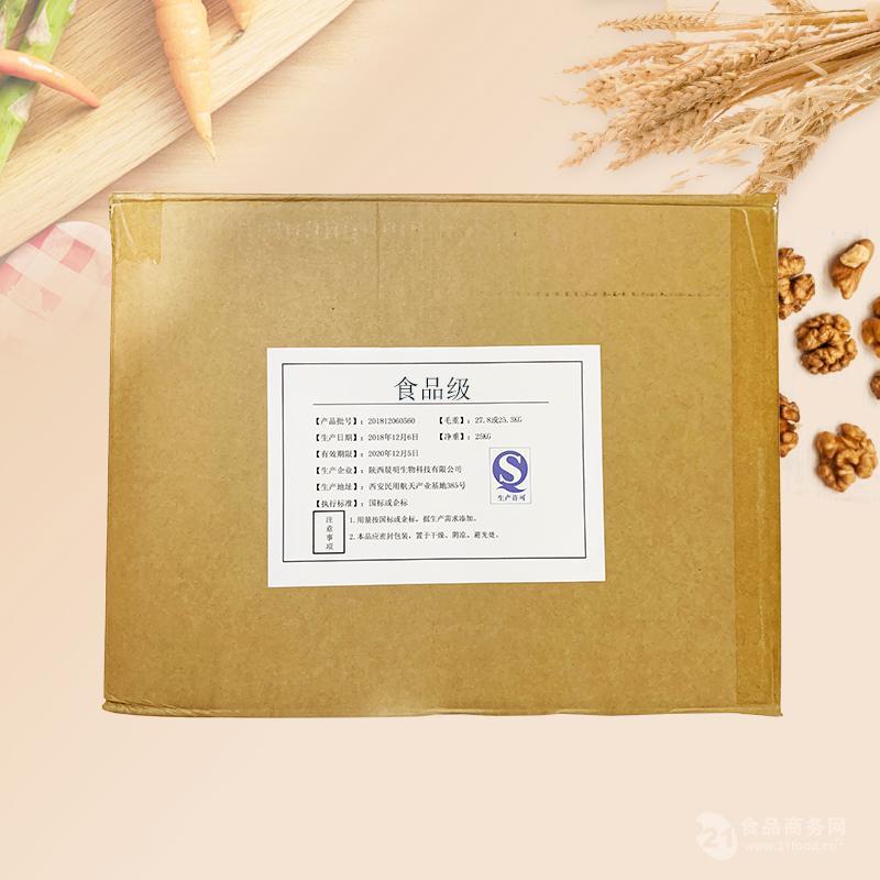 食品级 (DL-丙氨酸)生产厂家