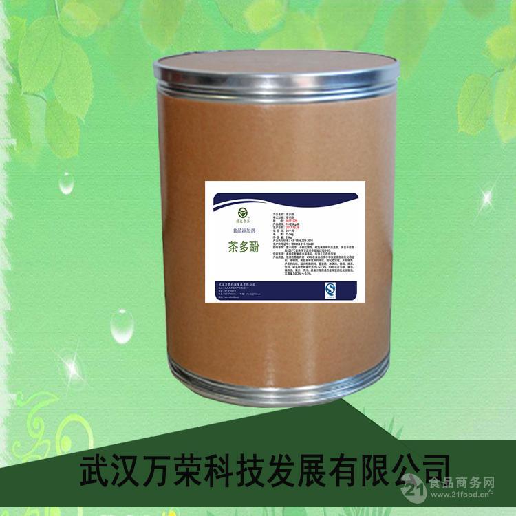食品级茶多酚生产厂家价格 茶多酚用量 茶多酚的应用