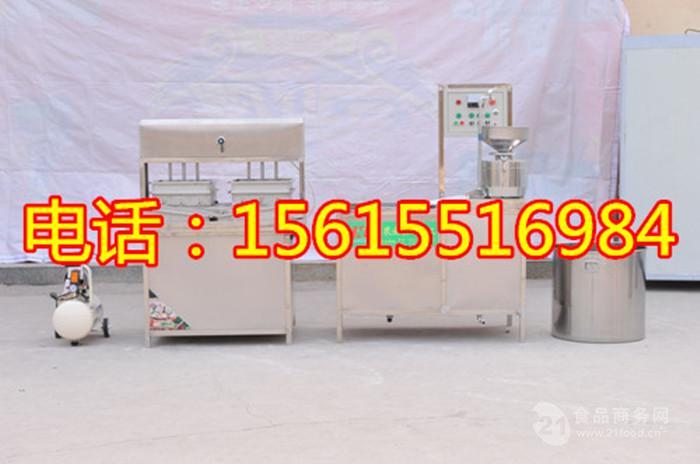 广东自动豆腐机厂家直销?全自动豆腐机多少钱一台?