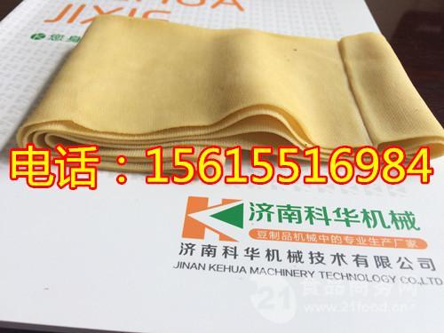 河南自动豆腐皮机厂家直销价格?豆腐皮机生产线多少钱一套?