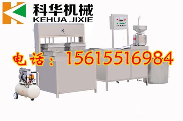 山东全自動豆腐機哪家好?多功能豆腐機多少钱一台?