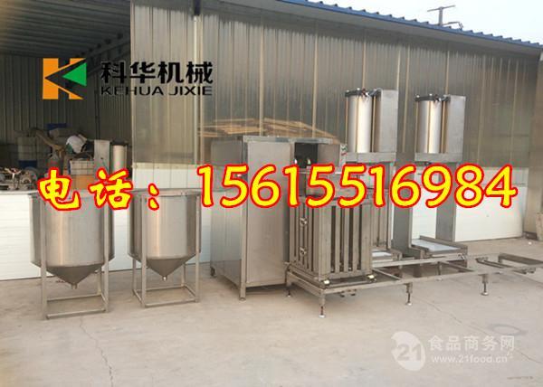 内蒙古自动豆干机多少钱一台,全自动豆干机厂家