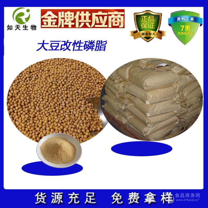 大量供应 大豆卵磷脂  食品级大豆卵磷脂粉
