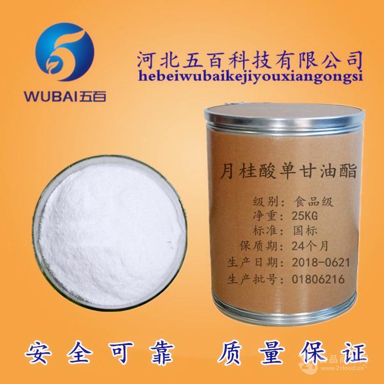 月桂酸单甘油酯对猪的作用