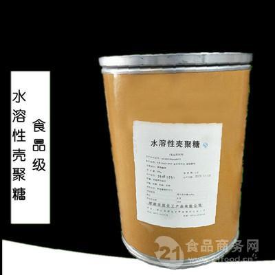 水溶性壳聚糖 食品级甜味剂生产厂家