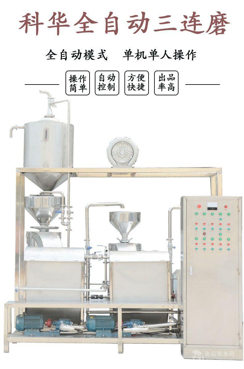 大型三连磨浆机生产厂家,自动三连磨浆机