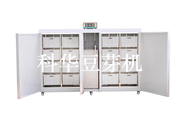 内蒙古自动智能豆芽机厂家,生豆芽的机器