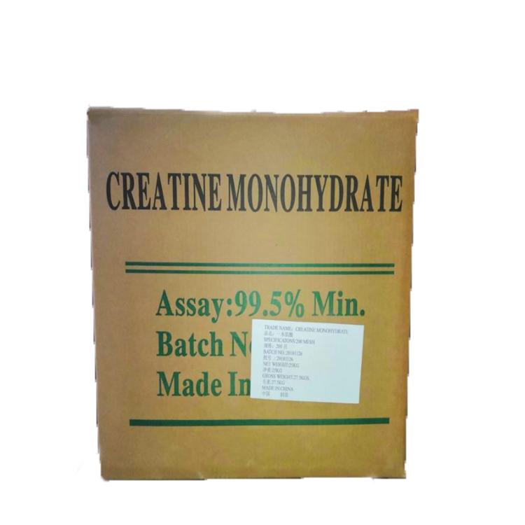 食品级肌酸生产厂家