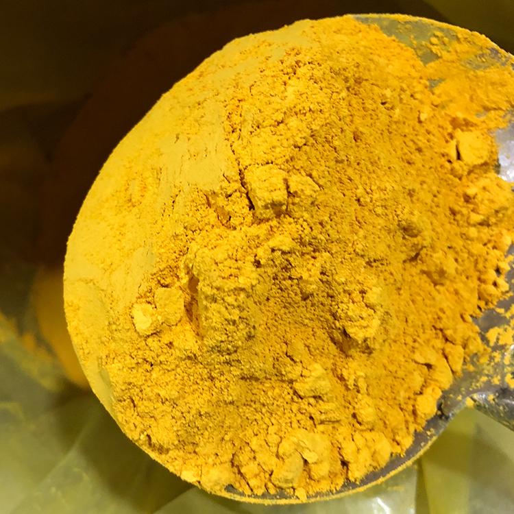 厂家直销食品级维生素B2营养增补剂