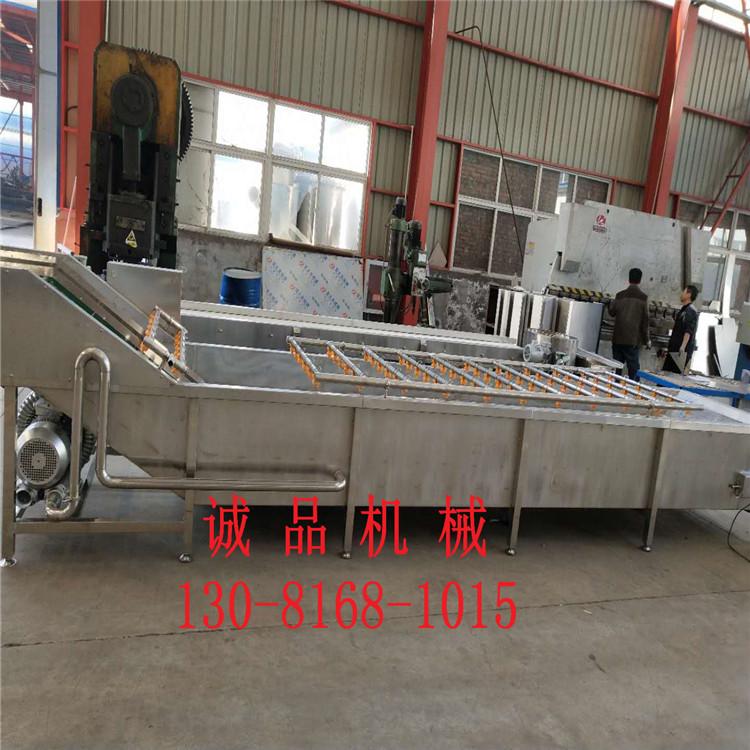 供应大姜清洗设备 新款清洗机 高效节能