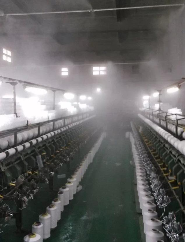 车间喷雾降尘机