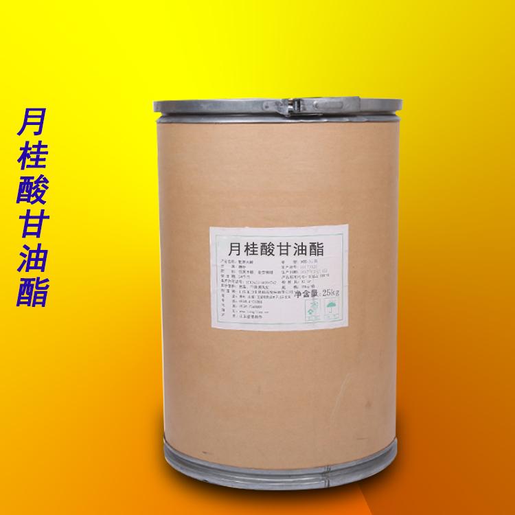 月桂酸甘油酯生产厂家