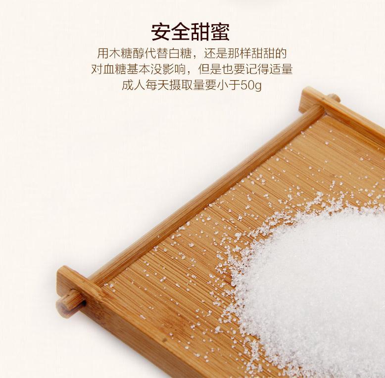 D-木糖批发价格