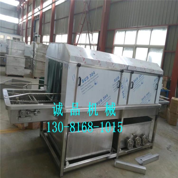 优质洗筐机厂家直销 质量保证