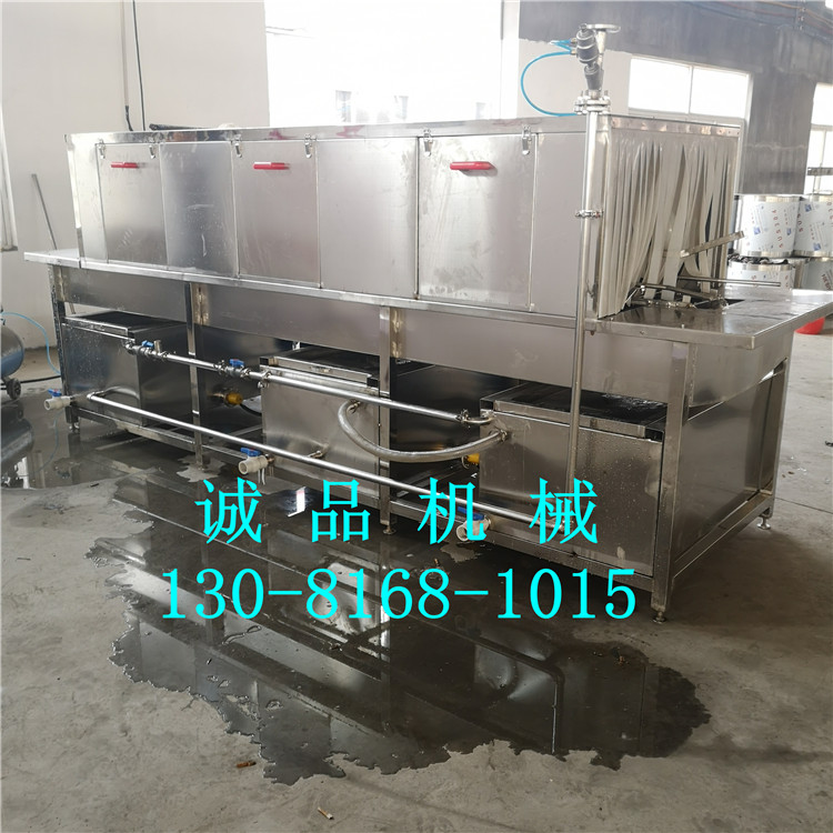 装鱼筐清洗 洗筐机设备厂家