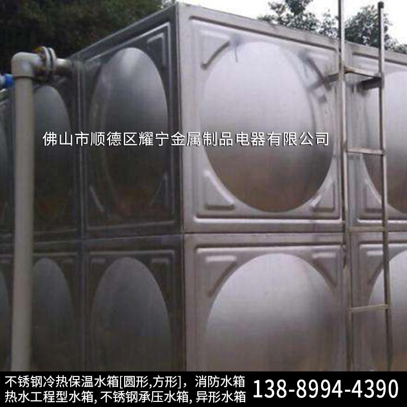 平湖市不锈钢水箱 保温304生活水箱 工地焊接消防水箱